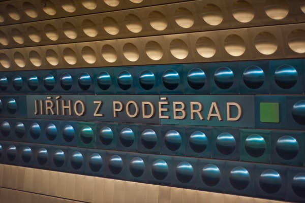 The Jiřího z Poděbrad station on Green Line A, just a few blocks from home.